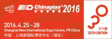 CHINA PLAST 2016 FAIR