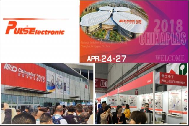 Puls Elektronik ,Chinaplas 2018, Şangay